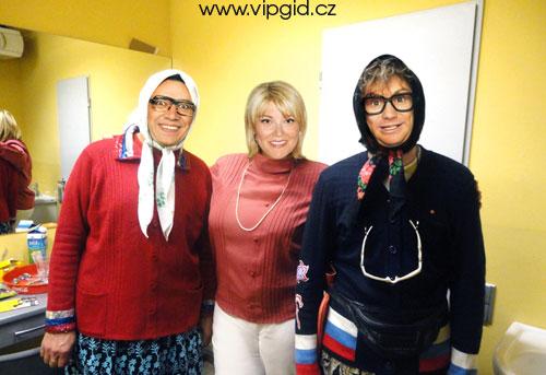 Новые Бабки - артисты в Праге
